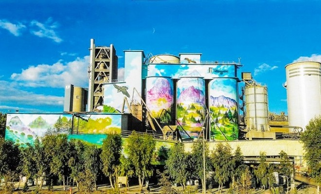 ΤΙΤΑΝ - εργοστάσιο Ευκαρπίας