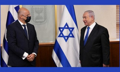 Dendias -Netanyahu