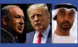 Israel -United Arab Emirates