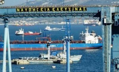 ναυπηγεία ελευσίνας
