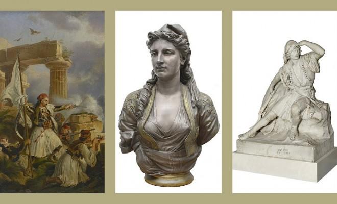 Αρχαιολατρεία και Φιλελληνισμός. Συλλογή Θανάση και Μαρίνας Μαρτίνου