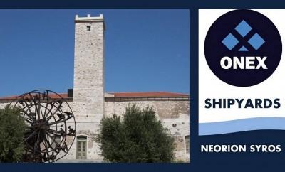 ΟΝΕΧ SHIPYARDS Βιομηχανικό Μουσείο Σύρου