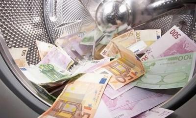 πλυντηριο χρηματων