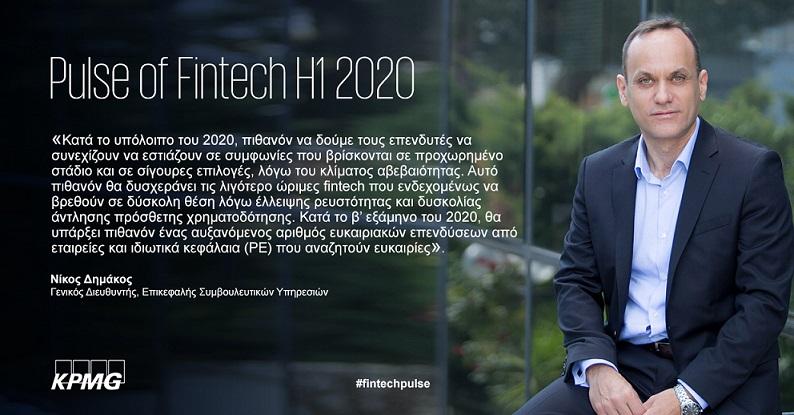 Nick Dimakos_Fintech 1