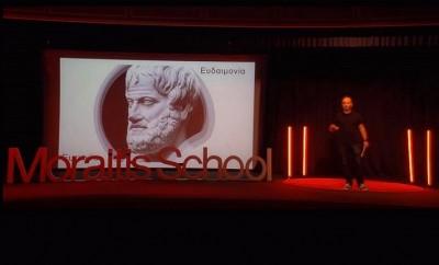 M.BEΡΕΜΗΣ TEDx