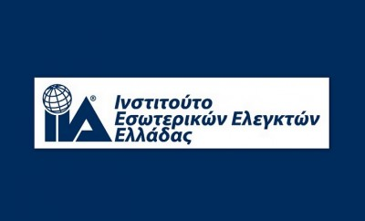 Ινστιτούτο Εσωτερικών Ελεγκτών Ελλάδας