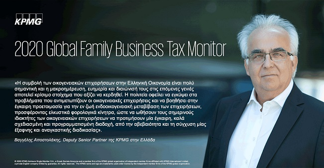EVA-meme_2020-Global-Family-Business-Tax--Monitor_NOV-20 2