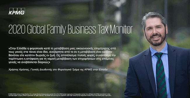 KAC-meme_2020-Global-Family-Business-Tax--Monitor_NOV-20 1