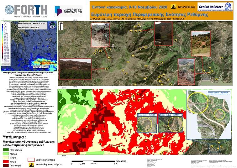 Landslides_reduced 1