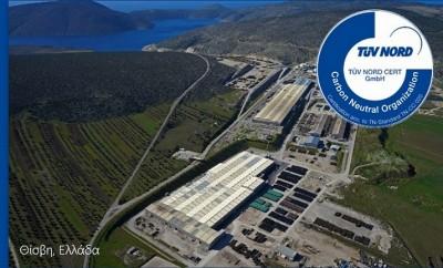 Σωληνουργεία Κορίνθου -Carbon Neutral Company