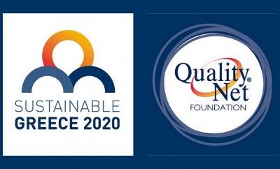 Sustainable Greece2020