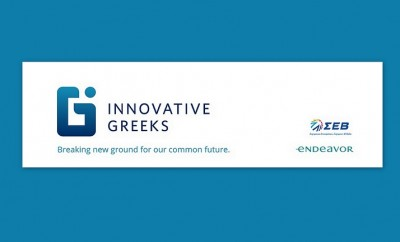 Innovative Greeks