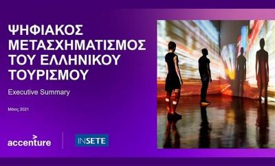 Accenture-Insete-Digital-Transformation 21