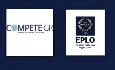 EPLO - Συμβούλιο Ανταγωνιστικότητας της Ελλάδας