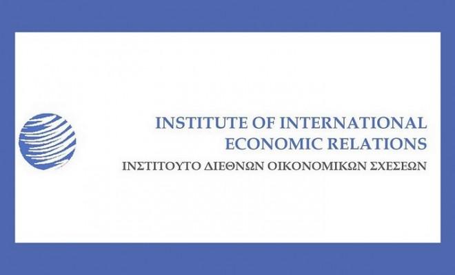Ινστιτούτο Διεθνών Οικονομικών Σχέσεων