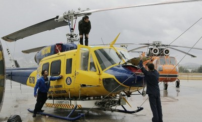 MYTILINEOS helicopters
