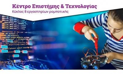 eksypno-tilekateythynomeno-rompot- 21